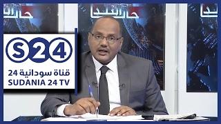 الطاهر التوم : لو البلد دي دايرة رئيس وزراء بمستوي حقيقي ياهو مولانا أحمد هارون - حال البلد