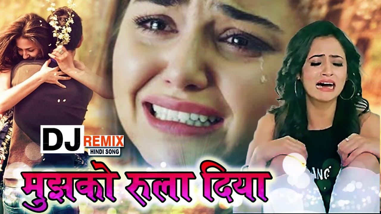 bewafai song dj download hindi