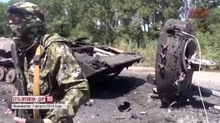 Бой Авдеевка Ясинувата ополченцы подбили три танка Т-64 и БМП Донецк