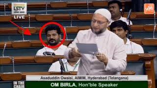 Revanth Reddy Shocking Reaction For Asaduddin Owaisi Speech In Lok Sabha | Telangana News | YOYO TV
