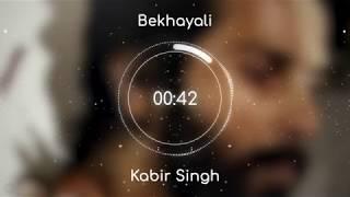 Bekhayali Song   MP3D