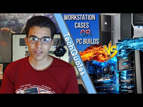 || Workstation Vs  Build ||هل الكيسة الورك استيشن الخيار الامثل للشراء ؟؟