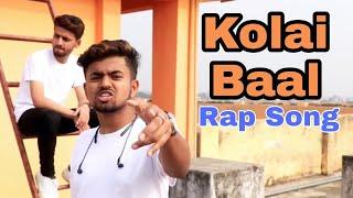 KOLAI BAAL Feat Sham Voo & D Drago   New Nepali Rap Song 2018   Official Teaser