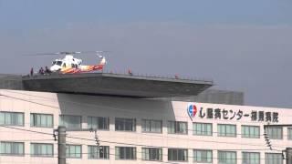 命をつなぐ希望の翼 ベル412EP/心臓病センター榊原病院