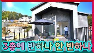 [전원주택#11]회덕동 3층 멀티공간이 멋진^^타운하우…