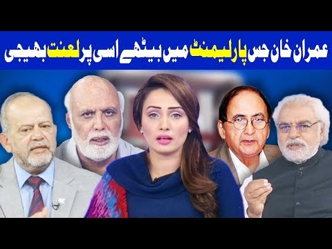 Think Tank With Syeda Ayesha Naaz - 19 January 2018 - Dunya News