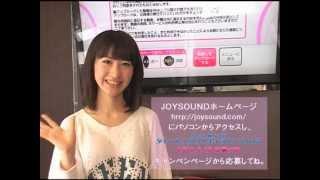 37thホリプロタレントスカウトキャラバン2012 JOYSOUND「うたスキ動画」...