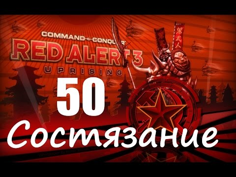 Red Alert 3 Intro (Russian)
