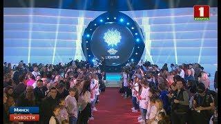 """Детское """"Евровидение-2018"""". Международный песенный конкурс официально открыт"""
