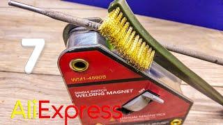 7 лютых товаров для сварки металла сварка алиэкспресс aliexpress