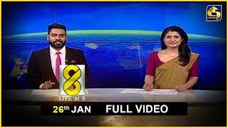 Live at 8 News – 2021.01.26 Thumbnail