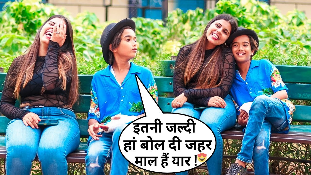 Cute Boy Saying: तुम मेरी पत्नी बनजाओ Prank On Cute Girl | Most Watch | Flirting Prank2021 | BRmasti