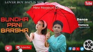 Bunda Pani Barsha / New Nagpuri Dance Video / Lover Boy Bapun Soy Dance Group