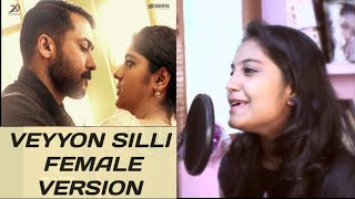 Veyyon Silli Female Version | Soorarai Pottru | GV Prakash | Cover by Priya Foxie