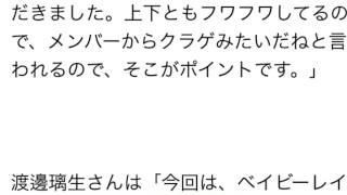 提供:GirlsNews 2月13日、アイドルグループ ベイビーレイズJAPANが改名...