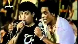 Mohamed Mounir & Hamid Baroudi - Hekmet El Aqdar / Marina 2000