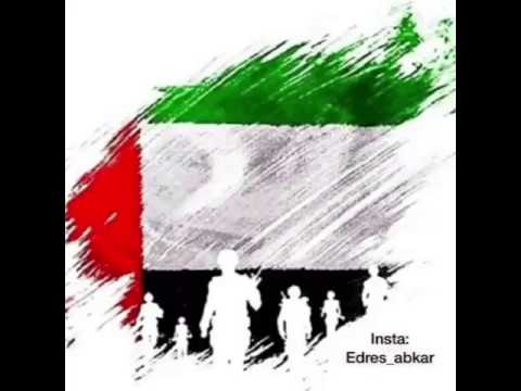 دعاء لجنود الإمارات - YouTube