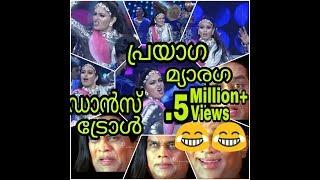 Prayaga Martin dance troll  |  The best dance troll  | malayalam  |  Vanitha film awards