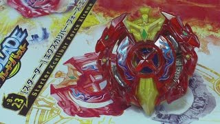 Beyblade Burst ベイブレードバースト B-23 Starter Xcalibur Force Xtreme UNBOXING, REVIEW and TEST! AWESOME