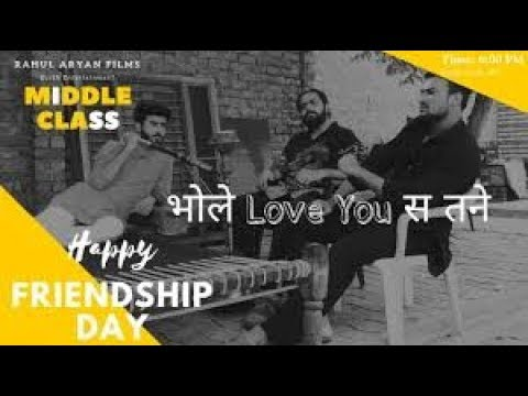 gulzaar-chhaniwala-middle-class- -cover-song-by-rahul-aryan- -friendship-day-special- -earth