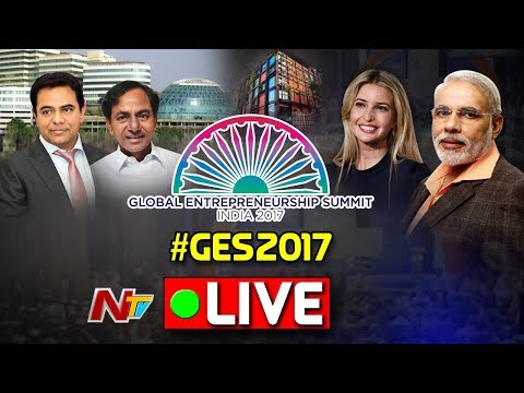Global Entrepreneurship Summit 2017 LIVE || Narendra Modi || Ivanka Trump || #GES2017 || NTV