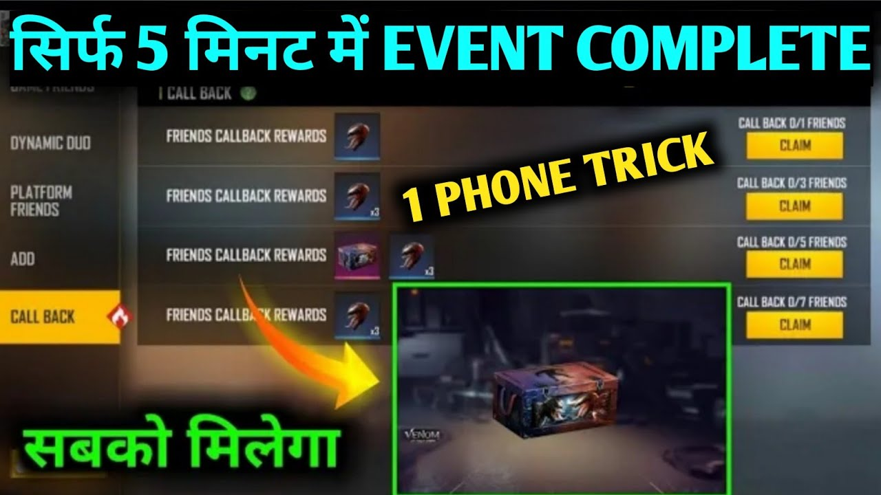 Download HOW TO COMPLETE CALL BACK EVENT FREE FIRE  CALL BACK EVENT KAISE COMPLETE KARE  FREE FIRE NEW EVENT