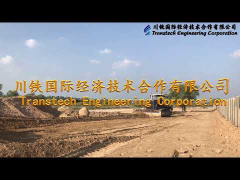 Thar Mining Project TEC,September,2017