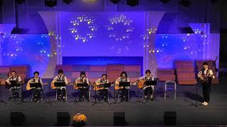 제23회 문화의 날09 부산진문화원 통기타반 - 홍시