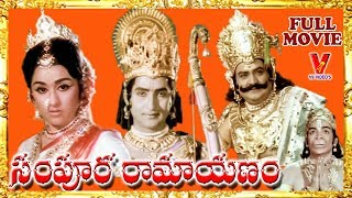SAMPOORNA RAMAYANAM | TELUGU FULL MOVIE | SHOBAN BABU | CHANDRAKALA | JAMUNA | V9 VIDEOS