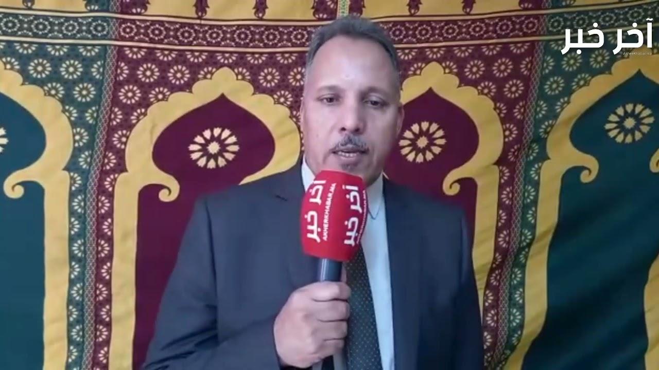 الدكتور أبا حازم: إنزال النموذج التنموي الجديد و إنجاحه بجهة كلميم وادنون يحتاج إلى كفاءات