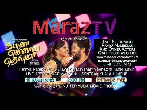 Natpunaa Ennanu Teriyuma  Maraz TV Audio Launch 18 March 2018