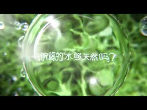 HD Danone Yili Mineral Water 'Minerals'