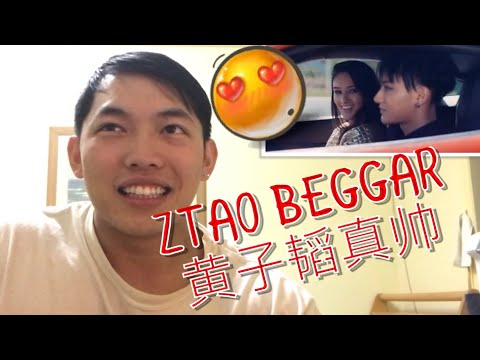 ZTAO BEGGAR REACTION WTF?!!! EXPLAIN!