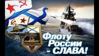 Парад кораблей на день ВМФ в Санкт Петербурге 2017 часть 2