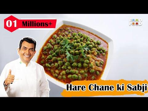 Sanjeev Kapoor Kitchen | Hara Choliya Dahi  Ka Chounk | Master Chef Sanjeev Kapoor