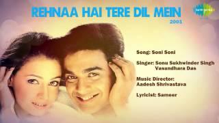 Soni Soni | Rehnaa Hai Terre Dil Mein | Hindi Film Song | Vasundhara Das & Sukhwinder Singh