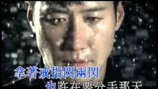黎明 Leon Lai - 一言為定 Official MV [Love&Promises] - 官方完整版