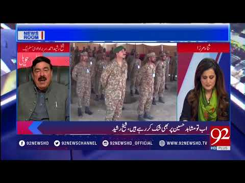 News Room - 13 March 2018 - 92NewsHDPlus