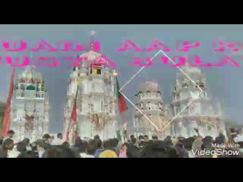 Husain Aap Ko Hindusta Bulata Hai new Video