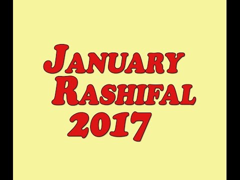 January Rashifal -2017 :Rashifal January-2017 in Hindi