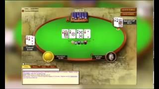 Уроки школы покера PokerStars. Урок №8