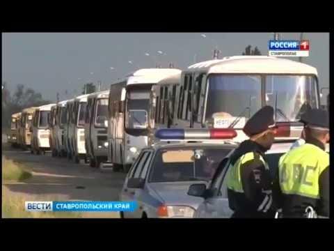 В Пятигорск возвращаются автобусы