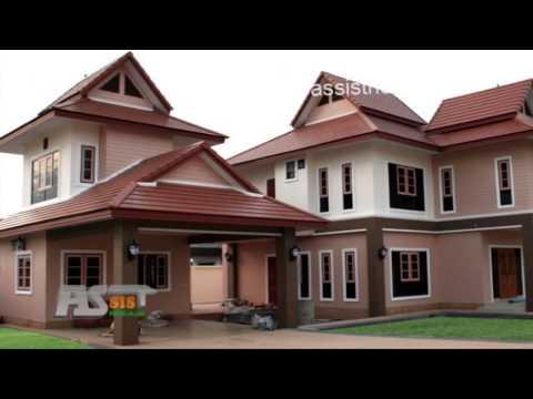 รับสร้างบ้าน ออกแบบบ้าน assisthouse