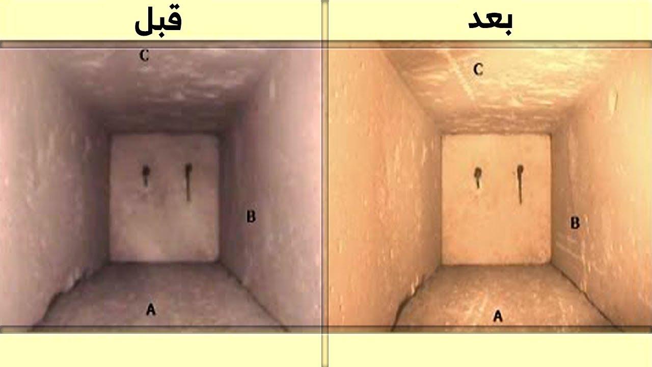 أغرب 5 ألغاز متعلقة بالأهرامات لم يحلها العلماء لغاية اليوم