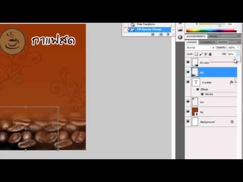 การออกแบบป้ายไวนิลด้วยโปรแกรม Adobe Photoshop CS5