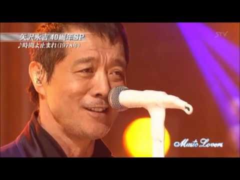 矢沢永吉 時間よ止まれ Music Lovers 2012