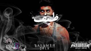 SALAMEH || طيف ||