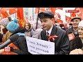 Косплеер Ленина Марш в честь 100 летия Октября в Екатеринбурге mp3