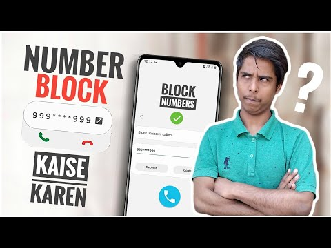 How To Block Unknown Numbers on Samsung | Mobile Mein Number Block Kaise Kare : 2020 #Bittuprince