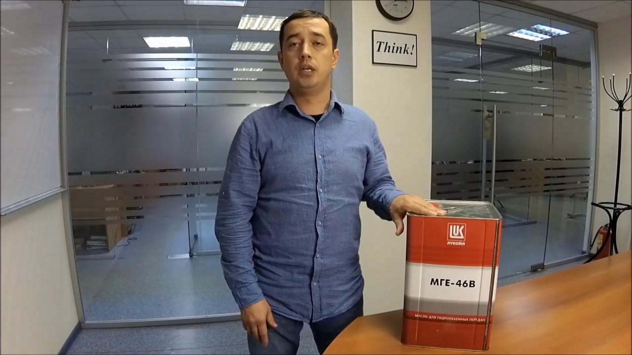 Купить petro-canada hydrex mv 46 в киеве, харькове, одессе у официального дилера petro-canada в украине ✈доставка по всем регионам $лучшие.